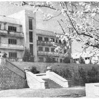 Цхалтубо. Санаторий Всесоюзного Центрального Совета Профессиональных Союзов. С.М. Лентовский. 1932