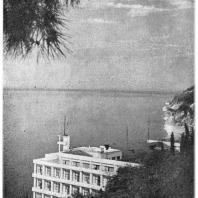 Гагры. Дом отдыха «Украина». Я.А. Штейнберг. 1933