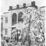 Сочи. Дом отдыха Всекопромсовета. 1936