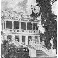 Сочи. Санаторий имени Фрунзе. 1937