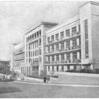 Кисловодск. Санаторий имени Кирова. 1933