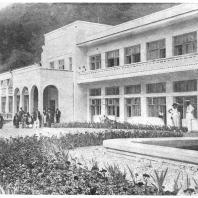 Ялта. Санаторий «Курпаты». 1946