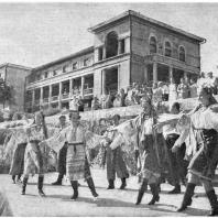 Мариуполь. Санаторий шахтеров. 1936