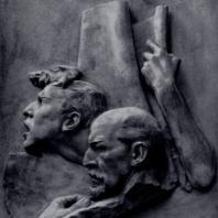 И.Д. Шадр. Надгробие В.М. Фриче и В.В. Фриче. Проект. Бронза. 1931 г. Москва, Третьяковская галерея