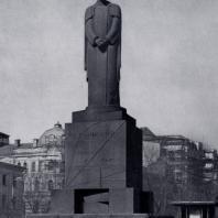 С.Д. Меркуров. Памятник К.А. Тимирязеву в Москве. Гранит. 1923 г.