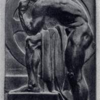 М.Г. Манизер. Рабочий. Рельеф. Цемент. 1920 — 1921 гг. Москва