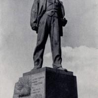 126 а А.П. Кибальников. Памятник В. В. Маяковскому в Москве. Бронза, гранит. 1958 г.