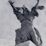 В.Б. Топуридзе. Призыв к миру. Декоративная скульптура на фронтоне театра в Чиатуре. Бронза. 1948 г.
