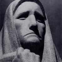 Г. Иокубонис. Памятник жертвам фашизма в Пирчюписе. Фрагмент