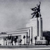 Б.М. Иофан. Советский павильон на Всемирной выставке в Париже. 1937 г. Скульптурная группа В.И. Мухиной