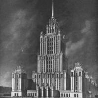 Перспектива главного фасада здания гостиницы «Украина» на Дорогомиловской набережной. Эскиз