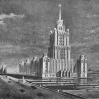 Перспектива здания гостиницы «Украина» на Дорогомиловской набережной со стороны моста. Эскиз