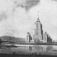 Перспектива здания гостиницы «Украина» на Дорогомиловской набережной с противоположного берега реки. Эскиз