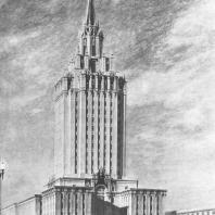 Перспективный вид здания гостиницы «Ленинградская» на Комсомольской площади. Эскиз