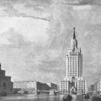 Ансамбль Комсомольской площади