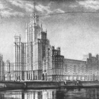 Перспективный вид здания на Котельнической набережной со стороны Москвы-реки