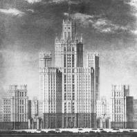 Главный фасад здания на Котельнической набережной. Эскиз