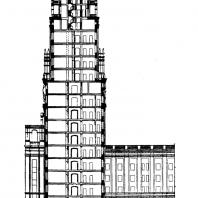 Административное здание у Красных ворот. Продольный разрез высотной части здания