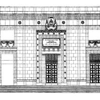 Административное здание у Красных ворот. Фрагмент портала