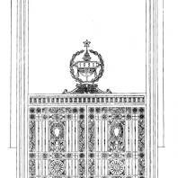 Административное здание у Красных ворот. Ворота главного въезда