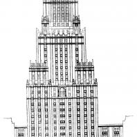 Административное здание на Смоленской площади. Боковой фасад высотной части