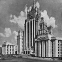 Общий вид здания на Смоленской площади