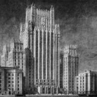 Перспектива здания со стороны Смоленской площади (первоначальный вариант)