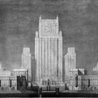 Вид здания на Смоленской площади с Бородинского моста в ансамбле городской застройки. Эскиз