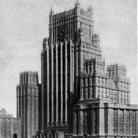 Модель здания на Смоленской площади (первоначальный вариант)