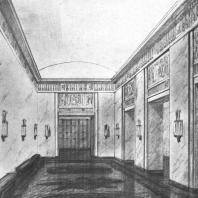 Фойе зала собраний на Смоленской площади. Эскиз