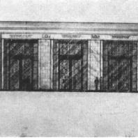 Аванзал главного вестибюля с эскалаторными спусками в гардеробы цокольного этажа на Смоленской площади. Эскиз