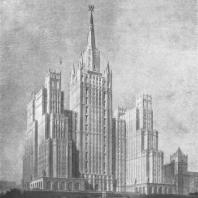 Перспективный вид здания на площади Восстания с Красной Пресни (окончательный вариант)