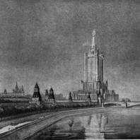 Древняя и современная Москва. Перспектива со стороны Каменного моста. Эскиз