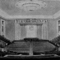 Интерьер зала собраний здания в Зарядье. Эскиз