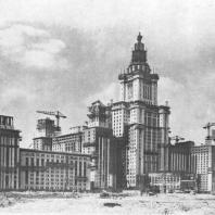Панорама строительства Московского государственного университета