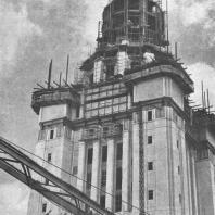 Московский государственный университет. Последняя стоянка подъемного крана