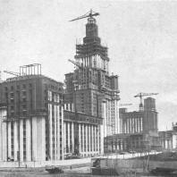 Московский государственный университет. Строительство главного корпуса