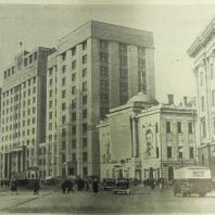 Дом СНК СССР в Москве. Вид здания с пл. Свердлова