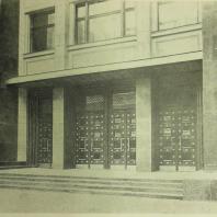 Дом СНК СССР в Москве. Центральный вход