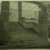 Дом СНК СССР в Москве. Главная лестница