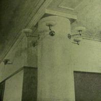 Дом СНК СССР в Москве. Деталь бокового вестибюля