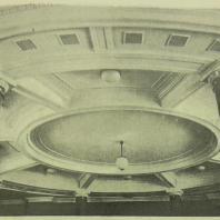 Дом СНК СССР в Москве. Зал на 250 чел., 2-й этаж. Потолок