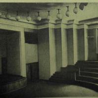Дом СНК СССР в Москве. Зал совещаний на 500 чел.: 3-й этаж