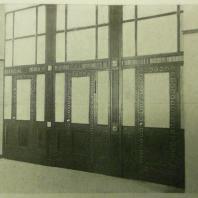 Дом СНК СССР в Москве. Лифт