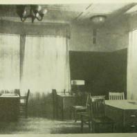 Дом СНК СССР в Москве. Рабочая комната