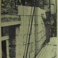Дом СНК СССР в Москве. Облицовка стен камнем