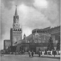 Москва. Мавзолей В.И. Ленина. Академик А.В. Щусев. 1930