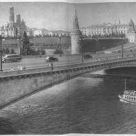 Москва. Вид на Кремль с Москворецкого моста