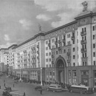 Москва. Улица Горького. Реконструирована в 1938 году