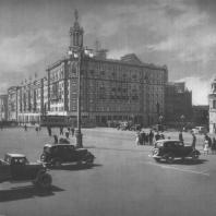 Москва. Улица Горького. Жилой дом. А.Г. Мордвинов. 1940